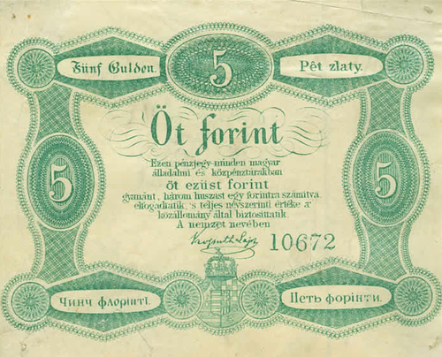 1860 london 5 forint.png